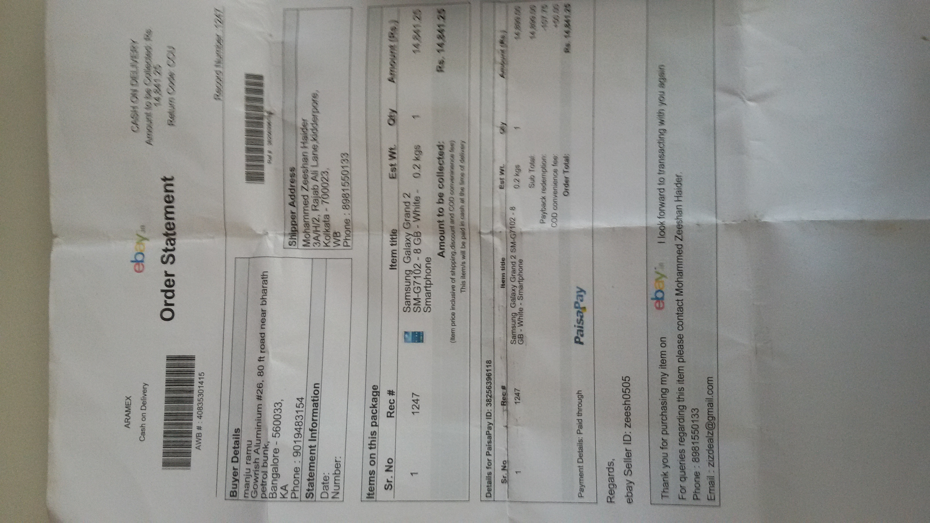 fake mobile and fake bill from ebay the ebay community