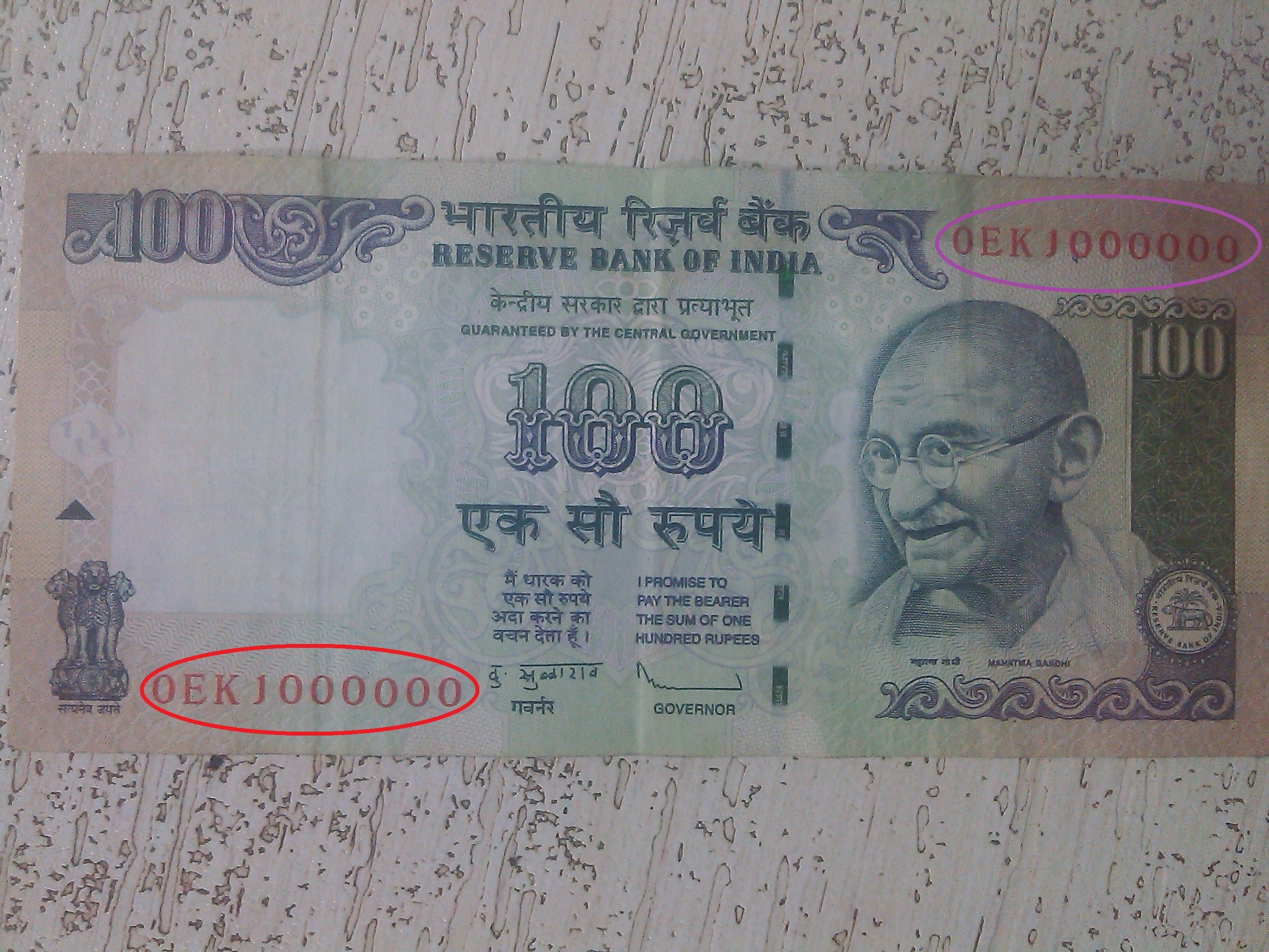 i hav 100 rs note with unique number ,shal i sell     - The